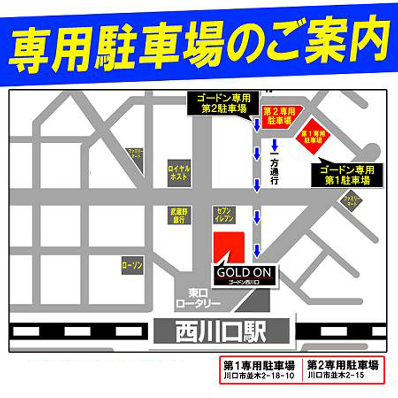 ★専用駐車場★